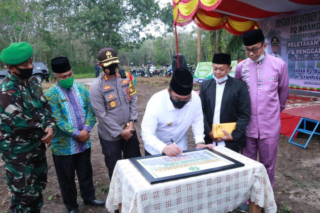 Pesantren Tahfidz Iqromul Qur'an Segera Terbangun di Pedekik